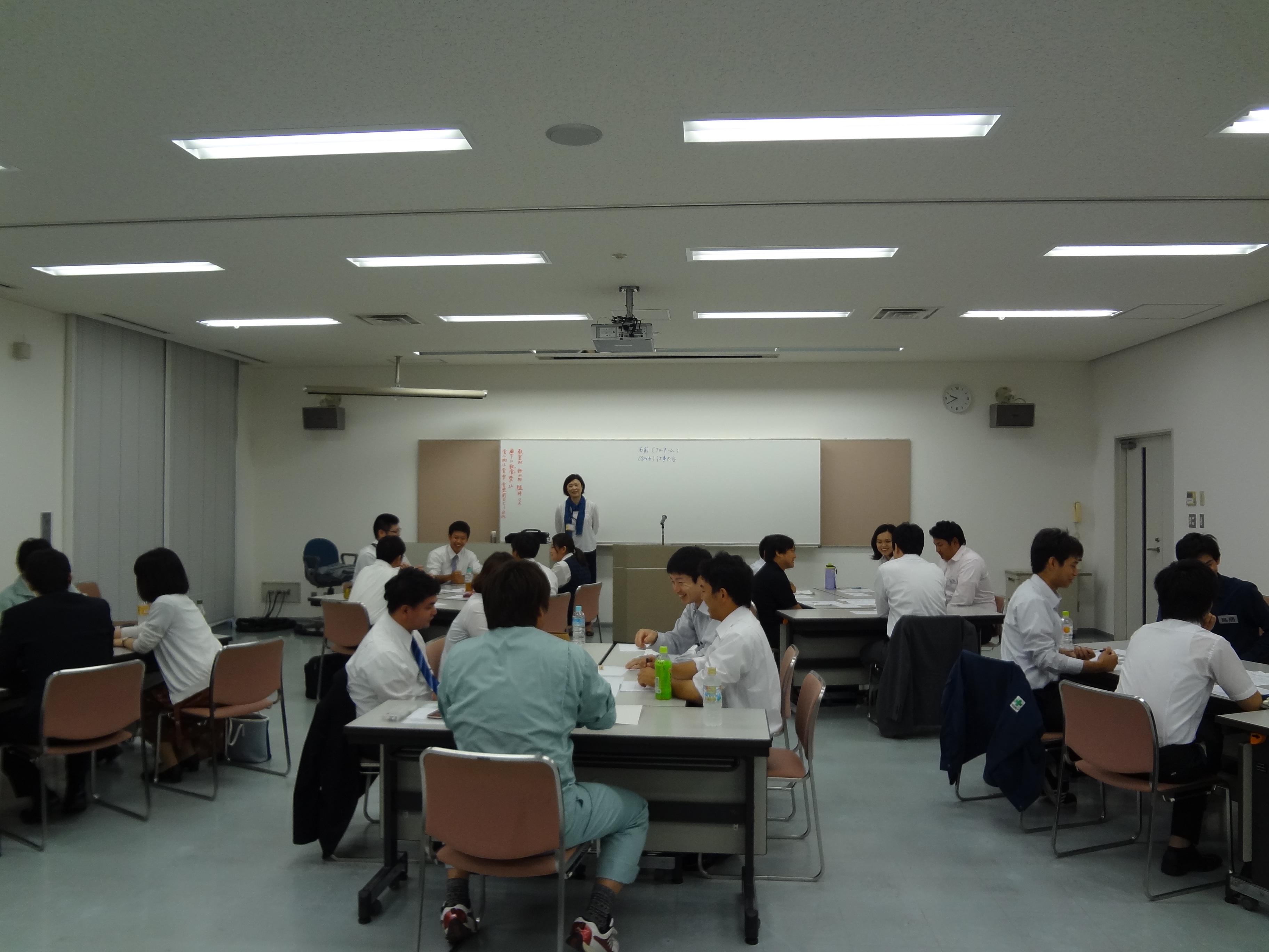 定着支援/エリア別合同セミナー
