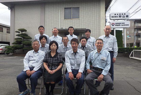 株式会社 中山組