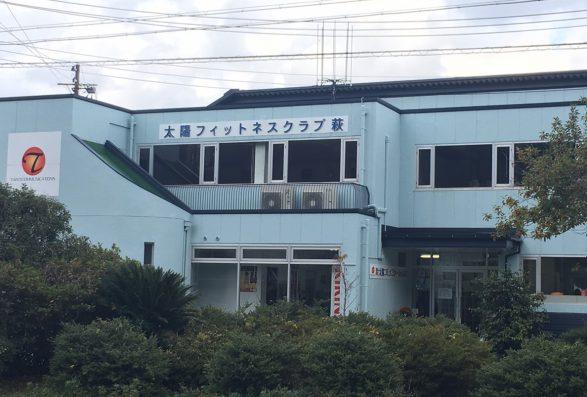 株式会社太陽コミュニケーションズ
