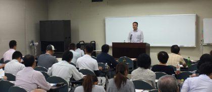 山口県技能士連合会働き方改革セミナー