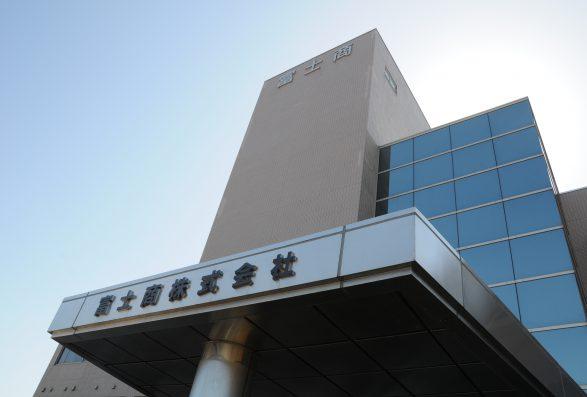富士商株式会社