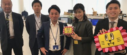 tysテレビ山口株式会社